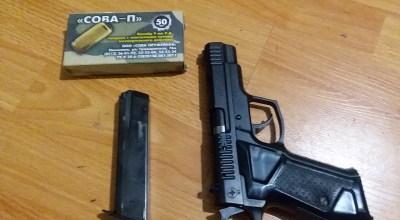 Ukraine's less than lethal handgun