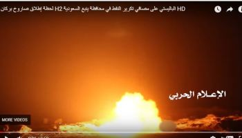 Saudis Intercept Second Ballistic Missile Launched by Yemen Rebels