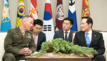 Dunford: Planned military exercises with South Korea 'not negotiable,' despite Chinese complaints