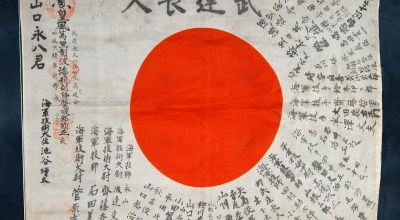 Japanese WWII battle flags and the healing process