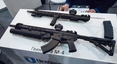 Ukraine's choice in new service rifle sends a clear message to Russia.