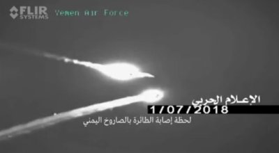 Video shows what Iranian-backed Houthis claim is a Saudi F-15 Strike Eagle getting shot down over Yemen