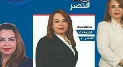 Iraqi parliament candidate drops from electoral race over alleged sex tape