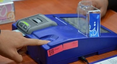 Voting in Iraq to be done electronically