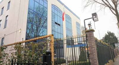 The Netherlands expels two diplomats from Iranian embassy