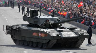 T-14 Armata courtesy of WikiMedia Commons