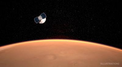 NASA illustration