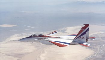 What exactly was the F-15 ACTIVE aircraft?