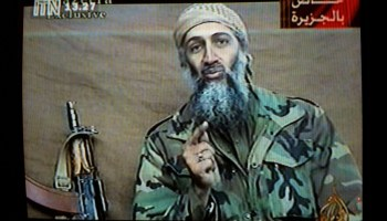 Do you have intel on bin Laden's son? The State Department offers $1 million for information