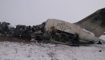 American surveillance aircraft crashes in Afghanistan, 2 pilots killed