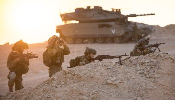 "Israel unveils new ""Multidimensional Unit"""