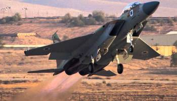 Israeli Air Force strikes Syrian airbase believed to house Iranian troops