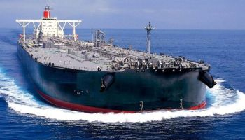 Iranian tanker defies US sanctions and reaches Venezuela
