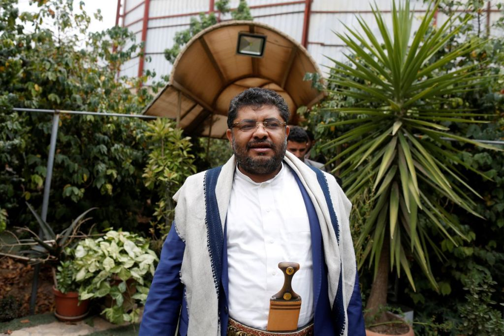 Mohamad Ali al-Houthi one of the leaders of the Houthi rebels.