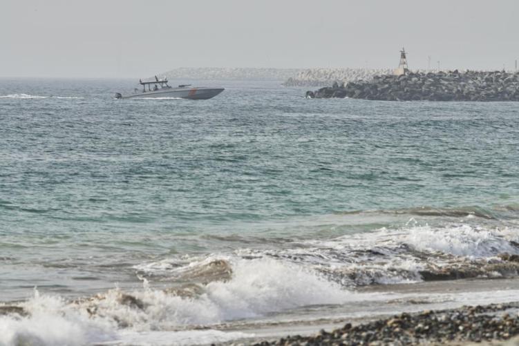 United Arab Emirates Coast Guard vessel