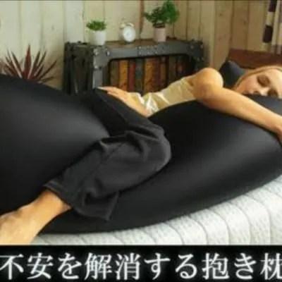 抱き枕 ジュゴン