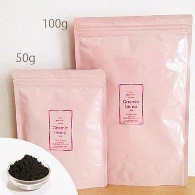 【麻炭パウダー50g】 ヘンプ粉末 ダイエットに 体内の不純物排出に 吸着 分解 中和 善循環 蘇生 EM 有用微生物