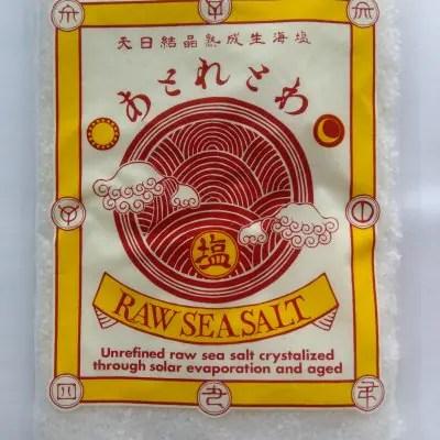 ミネラルたっぷりの自然・天然塩! 天日結晶熟成生海塩 あとれとわの塩(400g)