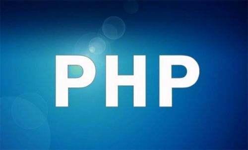 怎样选择一个比较好用的PHP虚拟主机空间