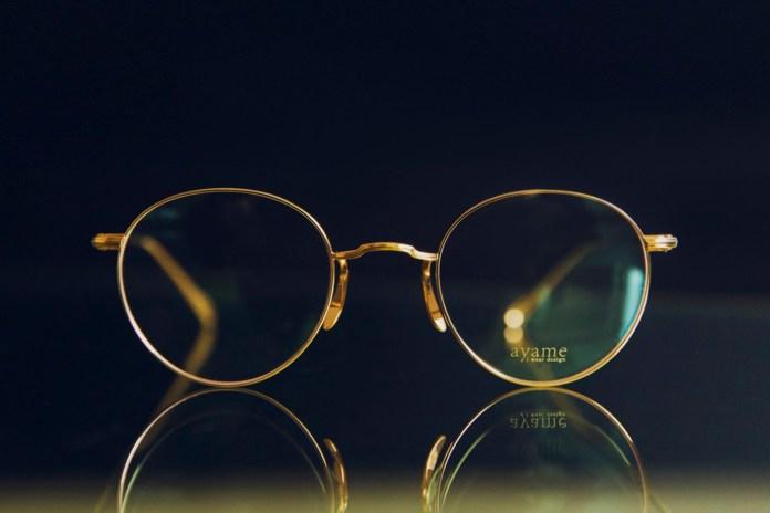ayame 2017 全新眼鏡系列