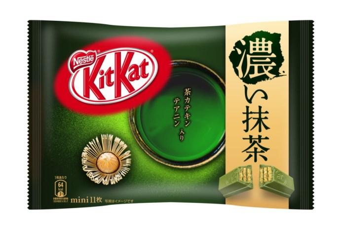 Nestle 將於日本推出限定雙倍抹茶口味 Kit Kat