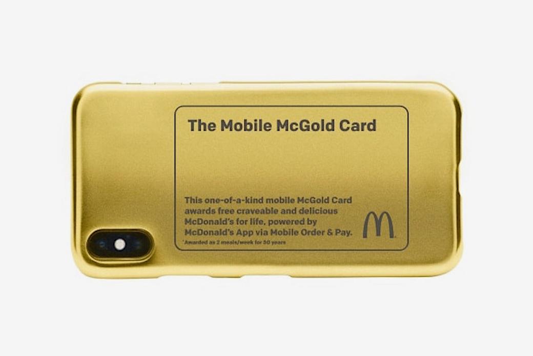 McDonald's 舉辦限時活動贈送「McGold Card」至尊金卡