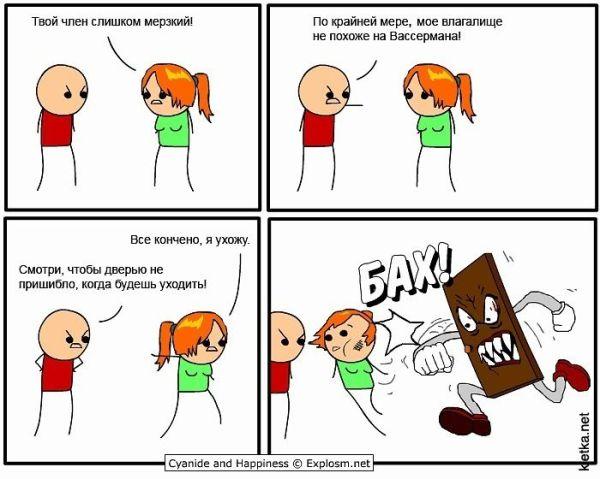 Комиксы с долей черного юмора 61 картинка 187 Невседома
