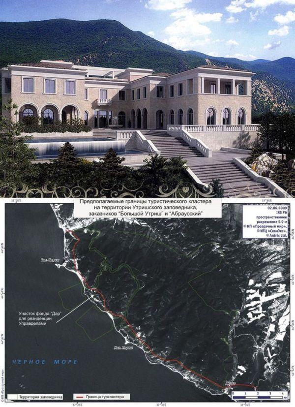 Загородные резиденции известных олигархов (8 фото ...