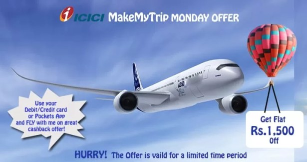 icici makemytrip offer