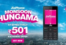 Jio Phone Exchange offer Terms and Condition