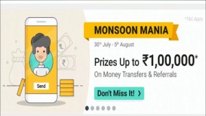 PhonePe Monsoon Mania Offer – Get Upto Rs 1,00,000 Cashback