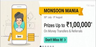 PhonePe Monsoon Mania Offer – Get Upto Rs 1,00,000 Cashback (