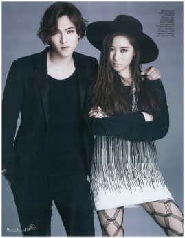 Jonghyun and Melody Day 4