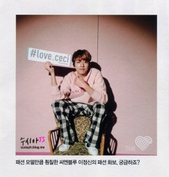 js ceci 2015 march8