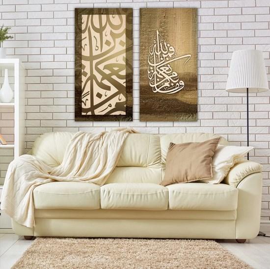 Islamic Decorative Arabic Calligraphy Wall Art DXF File