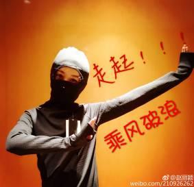 _storage_emulated_0_sina_weibo_weibo_img-e151273330ff251d230f78711e1dc6d1