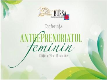 busa event