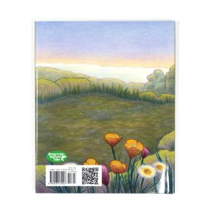 A drawing of a grassy field with purple and orange flowers in foreground