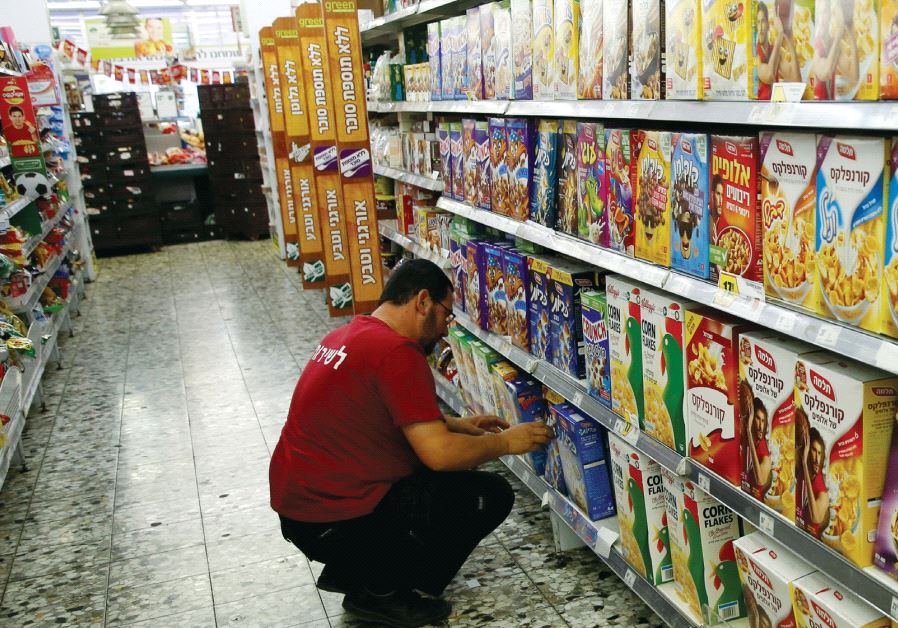 Cereal aisle at an Israeli supermarket (Reuters)