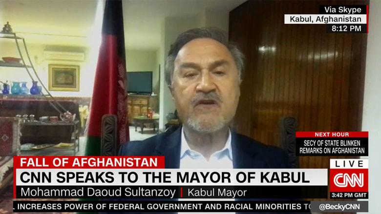 محمد داوود، عمدة العاصمة الأفغانية، كابول