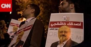 "US State Department: Intelligence report on Khashoggi's ""terrible"" killing will soon arrive in Congress"