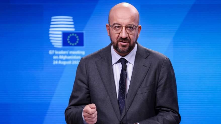 رئيس المجلس الأوروبي: عمليات الإجلاء من أفغانستان ما زالت أولوية قصوى