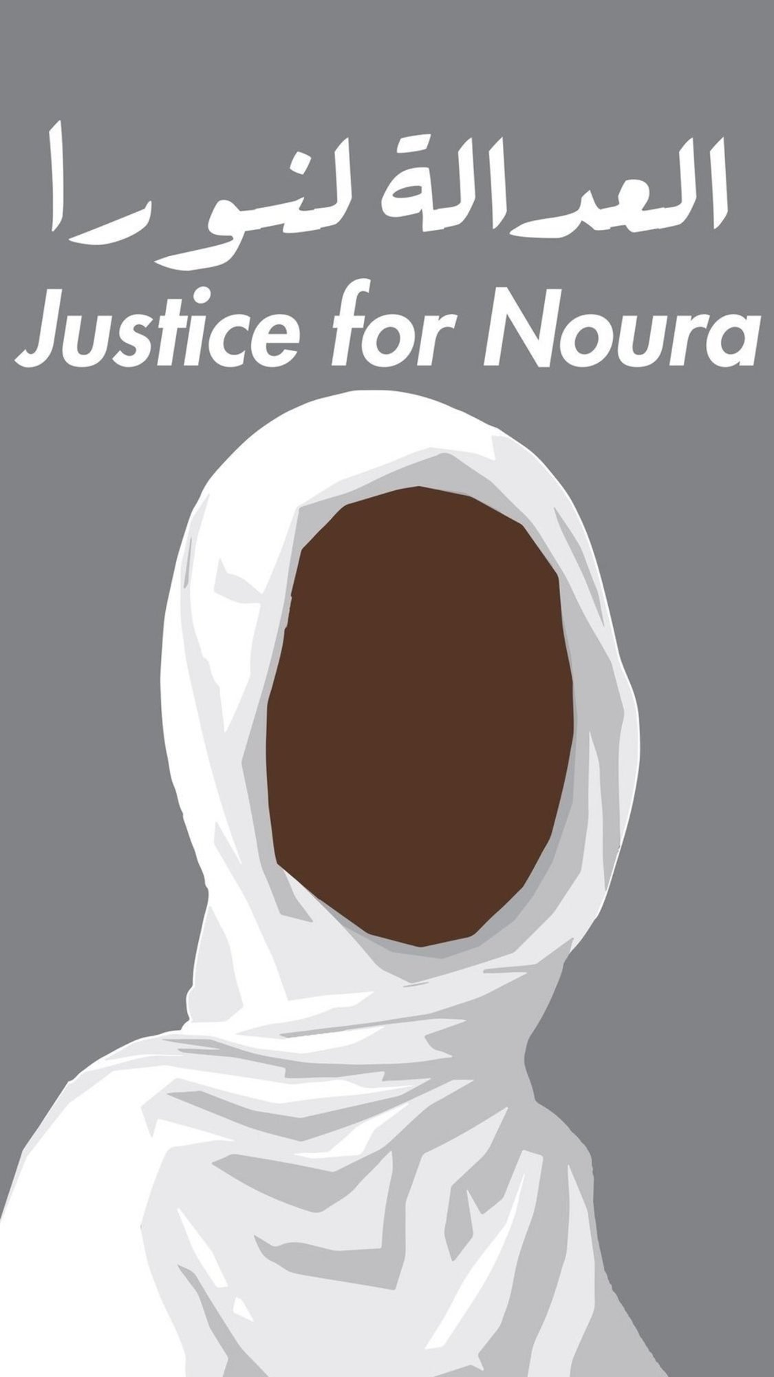 This is the photo for the 'Justice for Noura' campaign that is circulating on social media as well as the poster image for the petition on change.org in support of her.