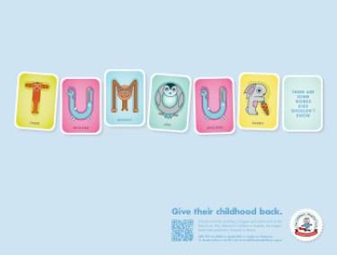Red Cross Print advert 2
