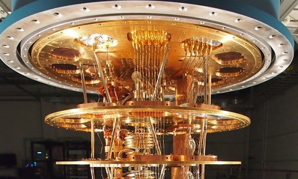 When Will We Have Quantum Computers? (Audio)
