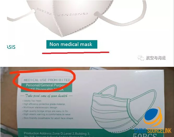 unqualified packaging 4-KN95 mask from China-KN95 mask buy bulk-KN95 mask wholesale usa
