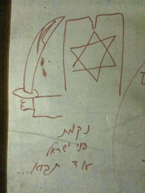 Several anti-Christian slogans in Hebrew, such as this one pictured Jan. 21, were discovered scrawled along the walls of the Benedictine Dormition Abbey monastery and a neighboring Greek Orthodox seminary, both located on Mount Zion next to the walls of the Old City of Jerusalem. (CNS/courtesy Dormition Abbey)