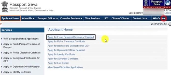 Apply for Fresh Passport/Re-issue of Passport on Passport Seva