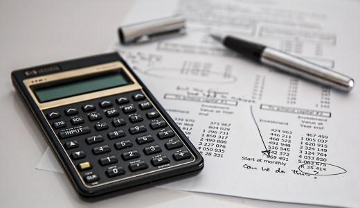 税理士試験の相続税法攻略③