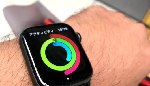 AppleWatchにイイ具合にハマりつつある、AIとの付き合い方を考える